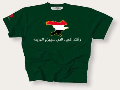 Egypt_shirt1-117183398fc4220f0e18427a141df54b-