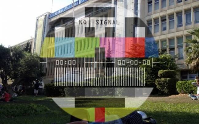 Ert-no-signal-e65a37987900d5bc03009f7072b46623-