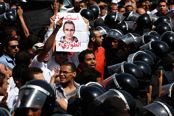 Egypt-youth-protest-at-trial-of-2-cops-for-fatal-beating-of-khaled-said-072710-by-nasser-nasser-ap-826014321b6f43caeba5a7bc275941ed-