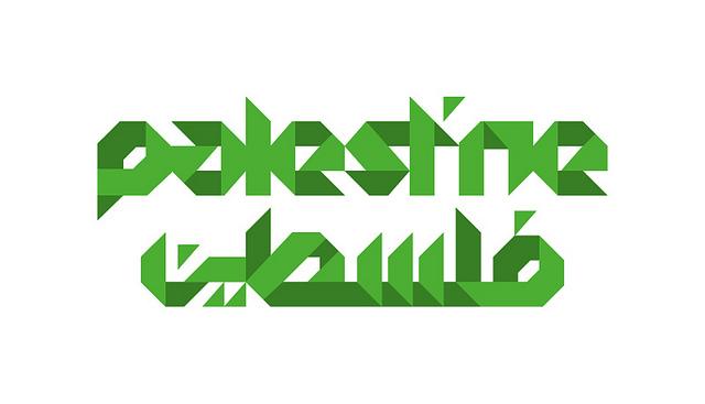 Palestine-typogrpahy-d9c3a7e6c63ec87bb82e27a9bc11fa51-