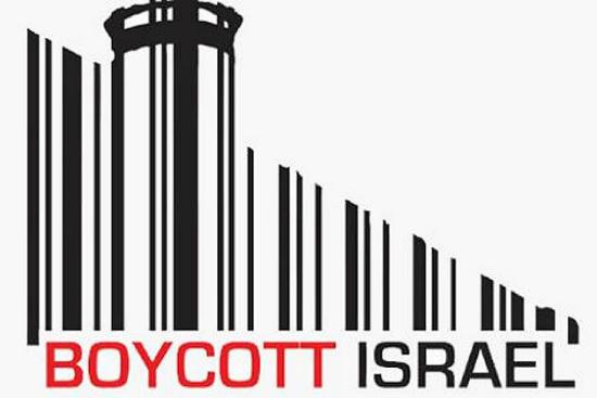 Boycott-israel-sm-e9a1cd22f1af6593f970c4a50da207ea-