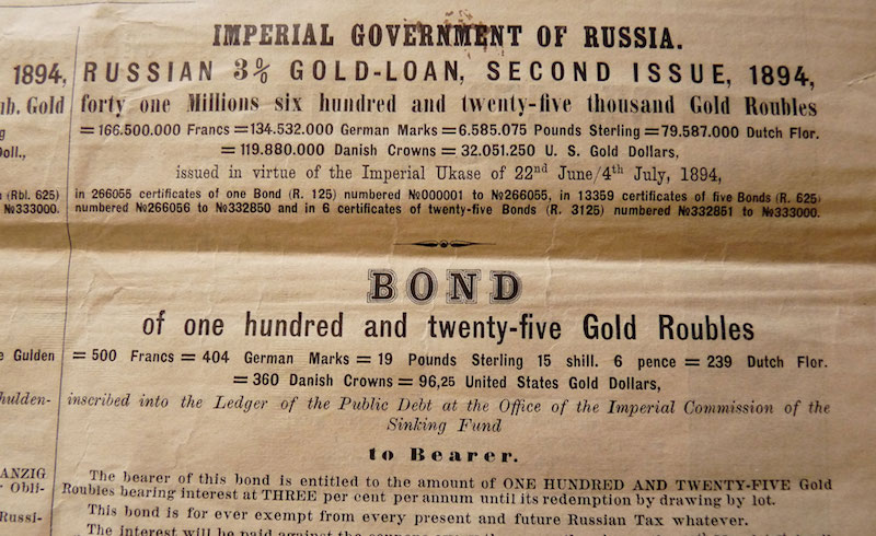 Imperial_russian_bond-