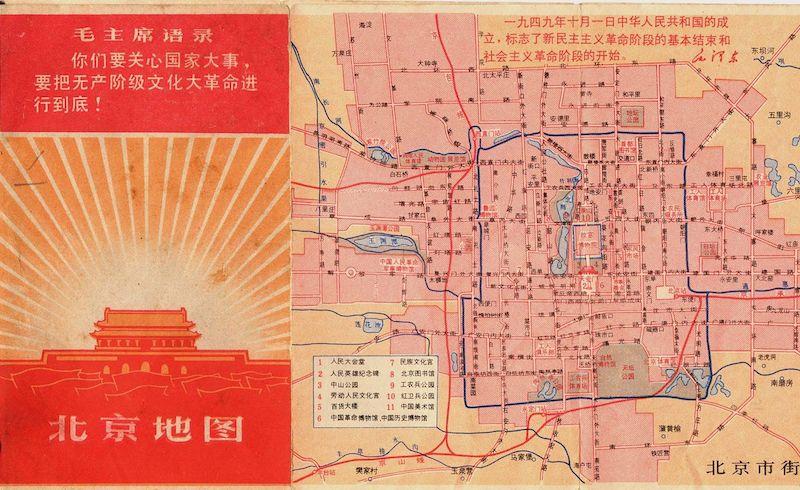Beijing_1968_i-