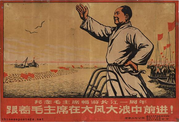 Mao_swimming-