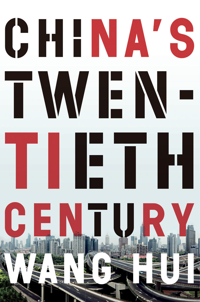China's_twentieth_century