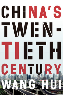 China's_twentieth_century-f_medium