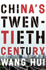 China's_twentieth_century-f_small