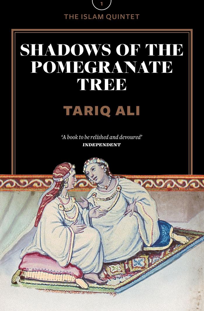 Islam_quintet_-_1_-_pomegranate