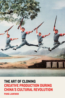 The-art-of-cloning-front-1050-f_medium