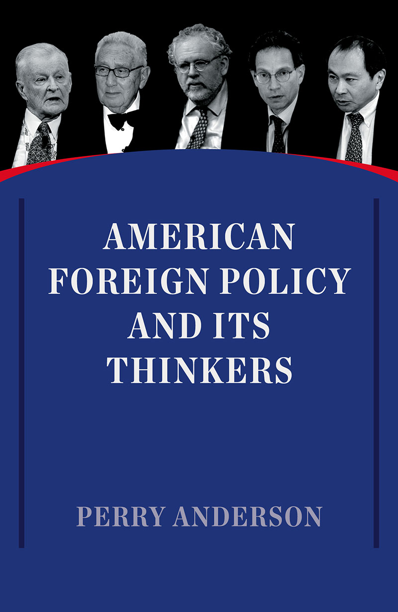 united states foreign policy essays