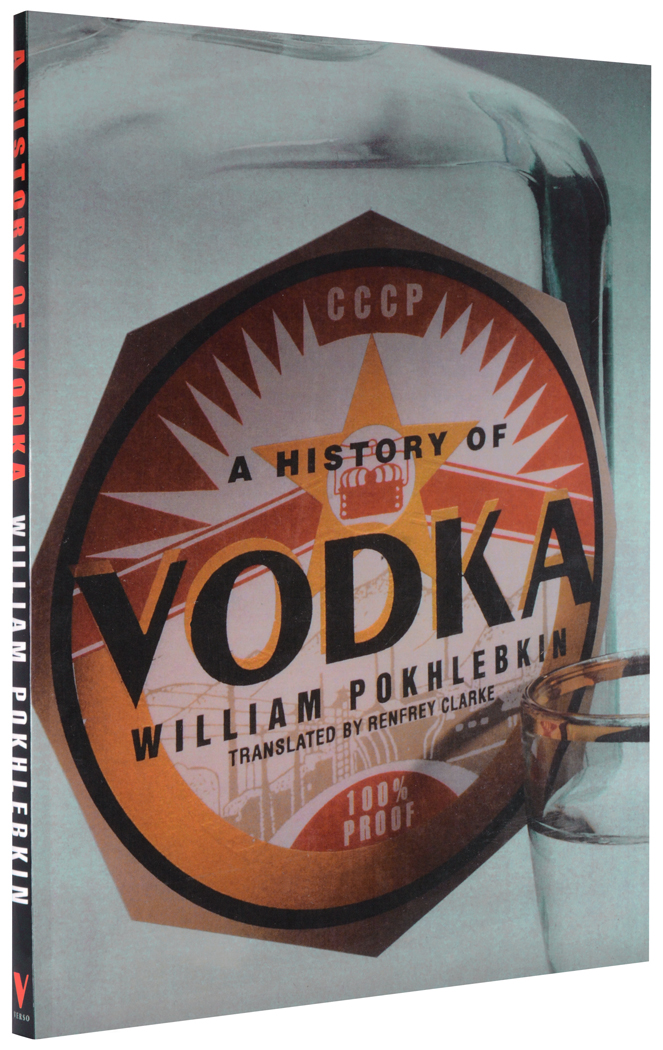 A-history-of-vodka-1050st