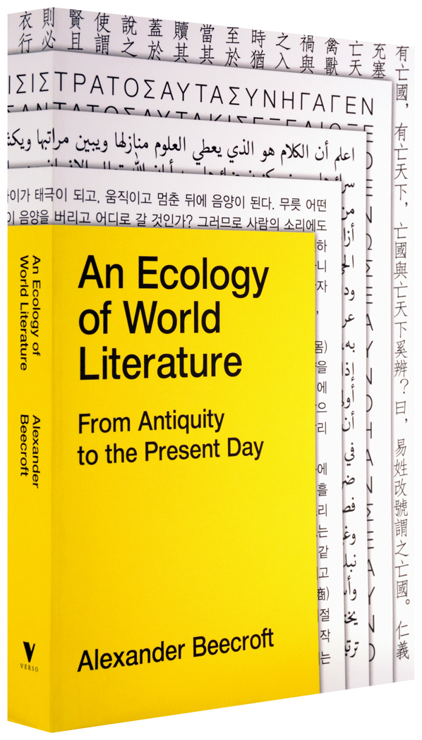 An-ecology-of-world-literature-1050st