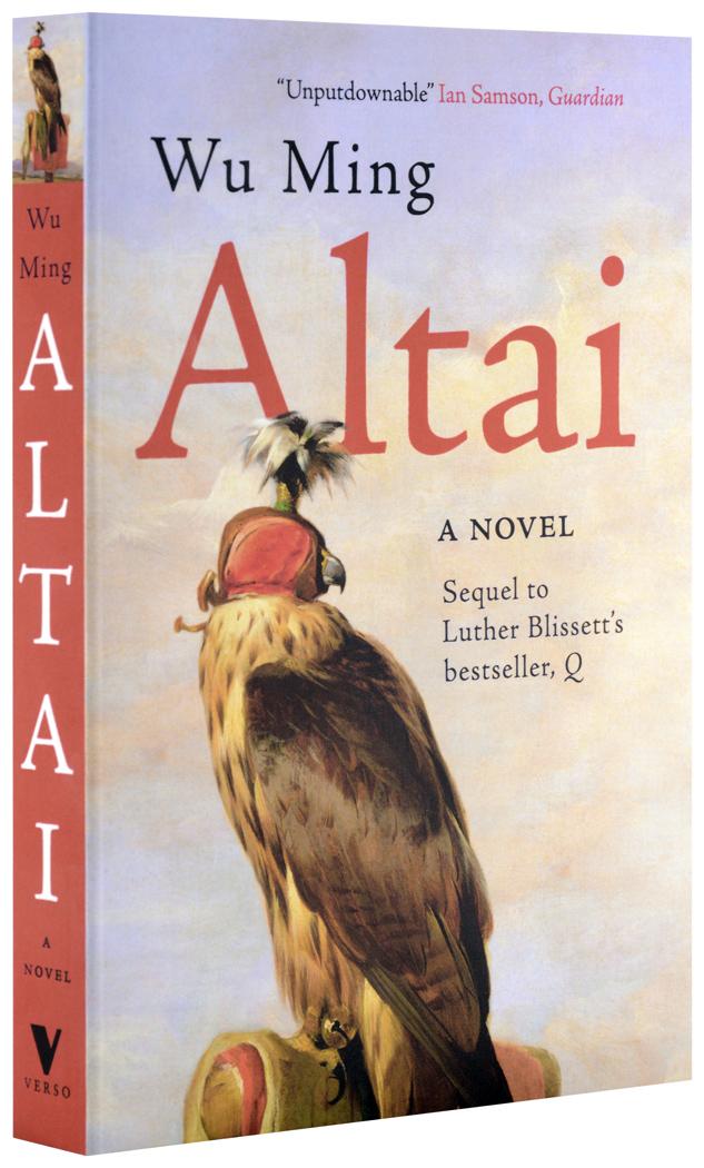 Altai-1050st