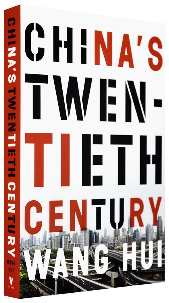 Chinas-twentieth-century-1050st