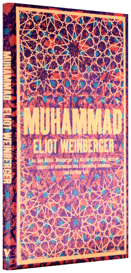 Muhammad-1050st