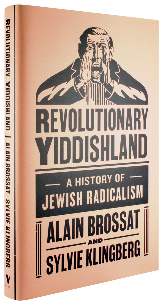 Revolutionary-yiddishland-1050st