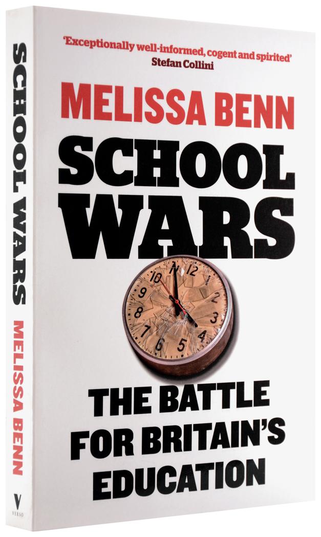 School-wars-1050st