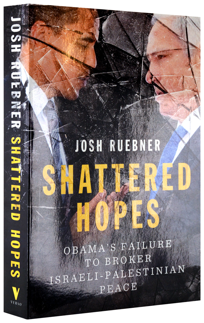 Shattered-hopes-1050st