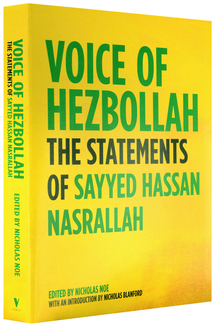 Voice-of-hezbollah-1050st
