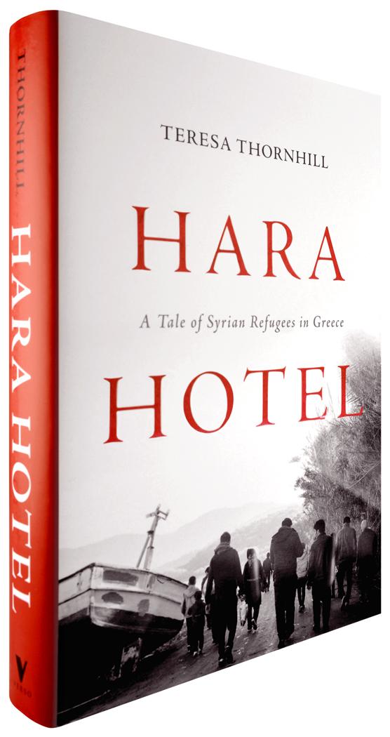 Hara-hotel-1050