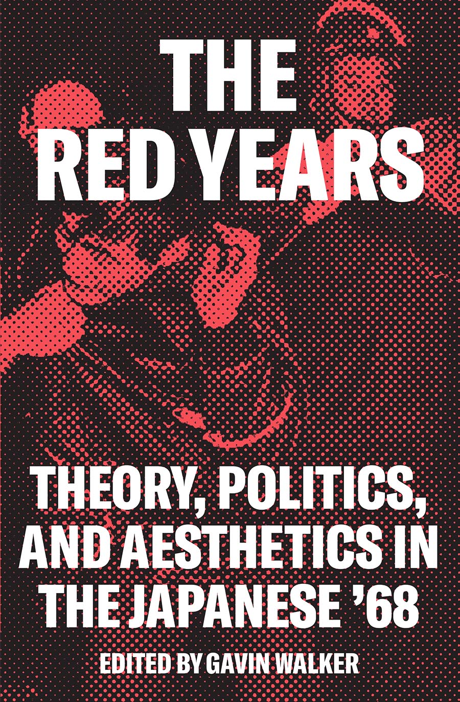 2nd_cover_proof_red_years__the