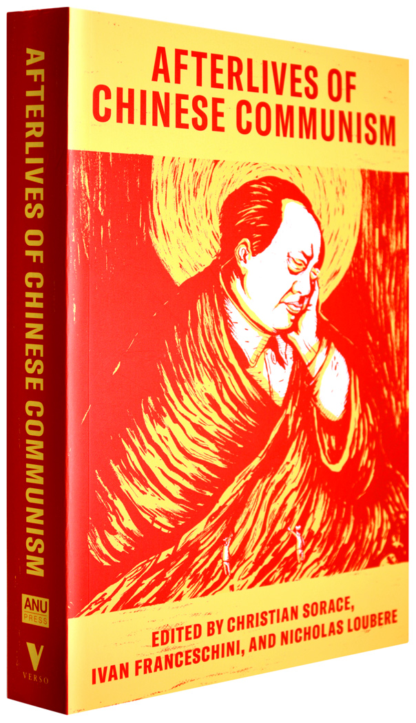 Afterlives-of-chinese-communism-1050