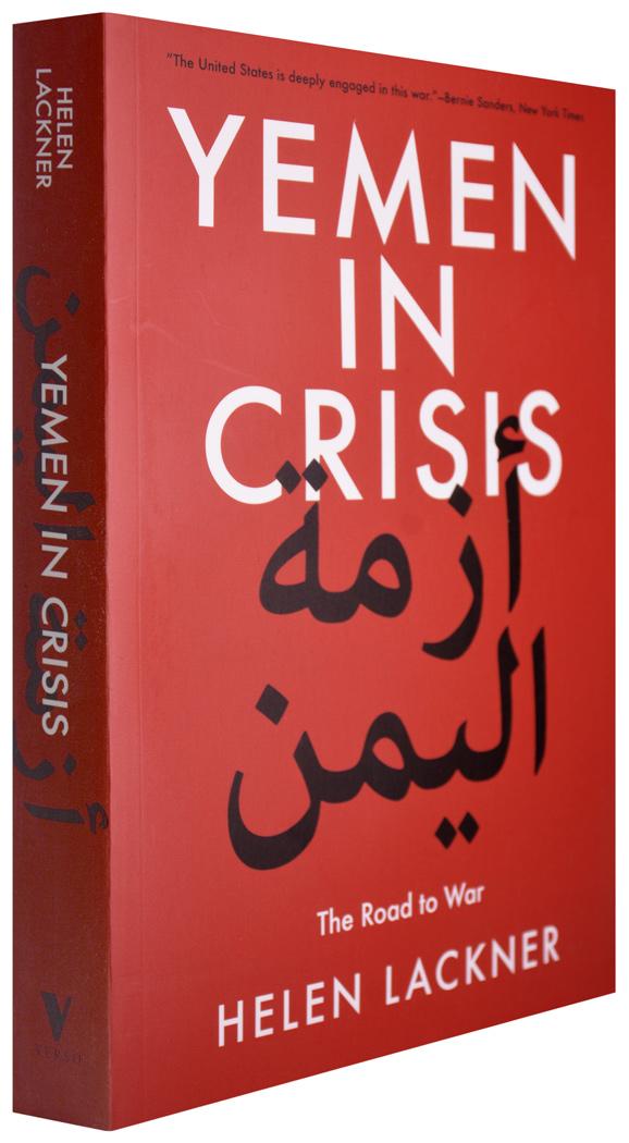 Yemen-in-crisis-1050