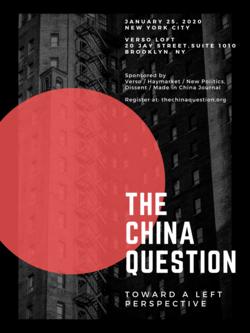 The_china_question_final-f_medium