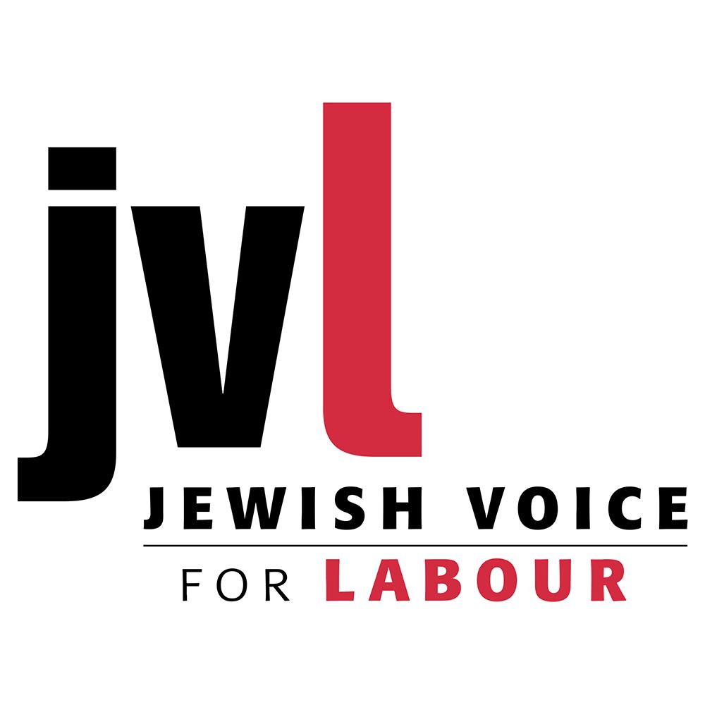 Jvl_logo1