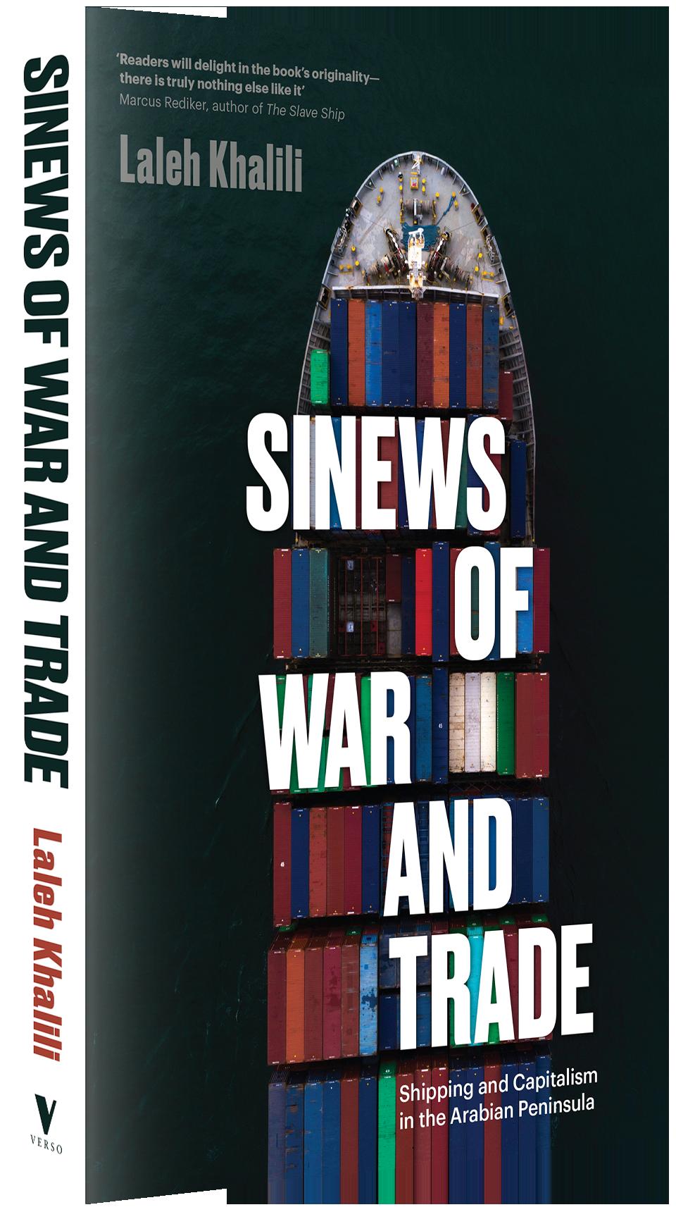 Sinews-of-war
